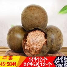 罗汉果包邮广西桂林特产永福罗汉果中果个头均匀罗汉果茶果干花茶