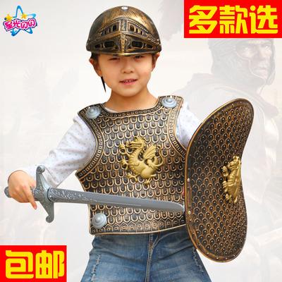 六一节盔甲铠甲勇士道具可穿儿童节演出道具海盗刀剑玩具盾牌套装