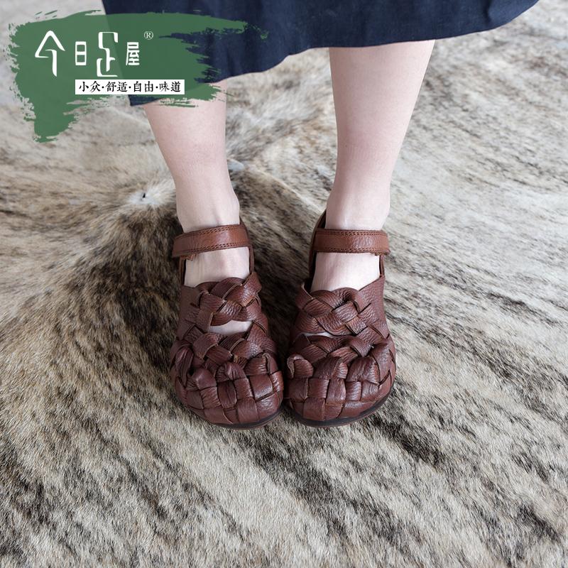 Вязаная и тканевая детская обувь Артикул 586292543706