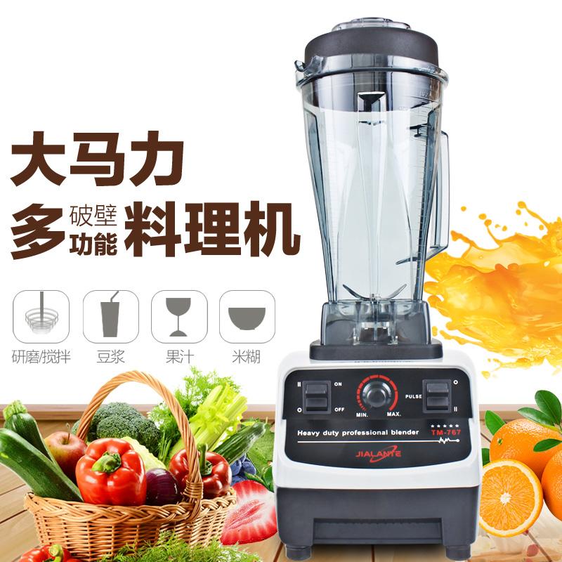 大马力 TM-767奶茶店碎冰机 刨冰机 搅拌机  沙冰机 豆浆机果汁机
