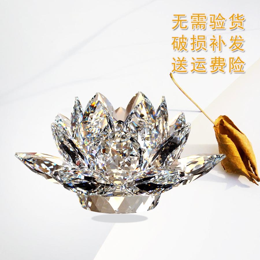 镇店之宝水晶莲花汽车用内饰品摆件结婚礼物家居装饰品创意摆设送