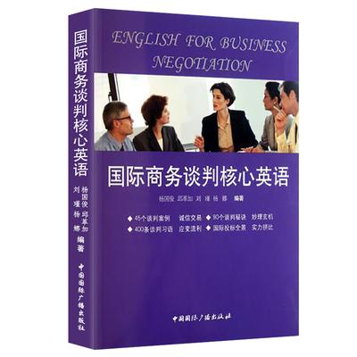 学英语的mp3