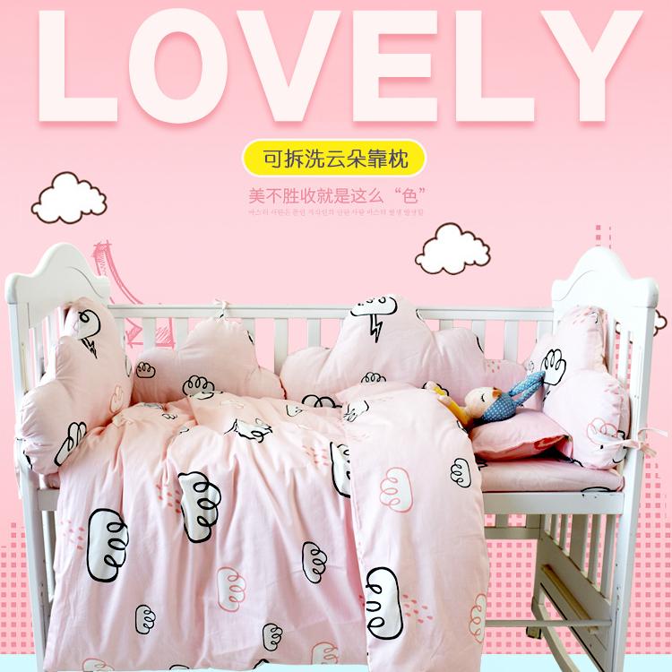 定制纯棉婴儿围栏护边全棉宝宝防撞透气床靠云朵造型床头靠枕靠垫