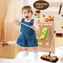 Commodity household goods export Japanese genuine mop Mini Todd Cheney children's household toys