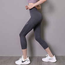 Fitness pants women tight stretch 78 minutes dry outside wearing gym running high waist, hip and abdomen Yoga Pants summer