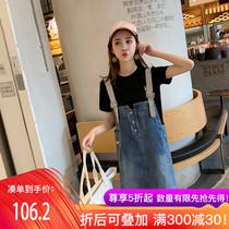 网红牛仔背带裙女2019新款夏韩版学生可爱洋气连衣裙减龄裙子套装