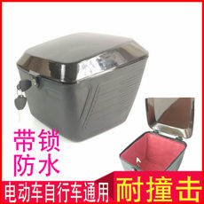 Locking waterproof plastic box electric vehicle in front bicycle basket basket car basket car battery pack inside the cargo pocket