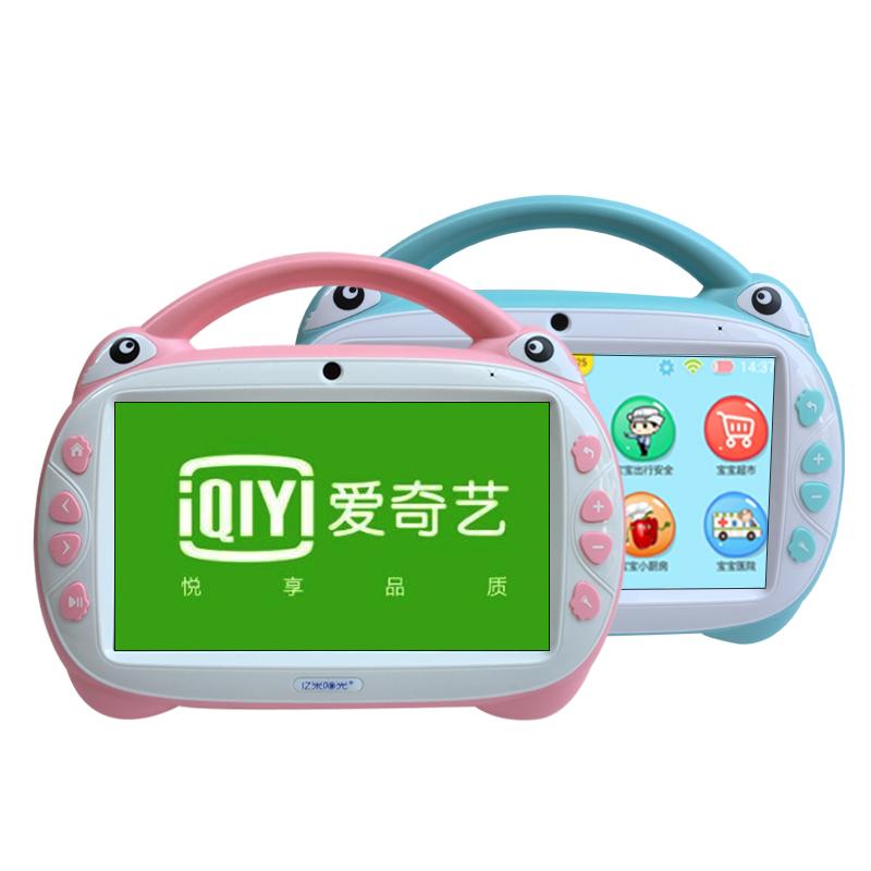 儿童电视机早教机3-6周岁触摸屏智能wifi版护眼0-3岁婴幼宝宝学习