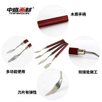 Zhongsheng painting material Students use small round handle oil painting scraper / oil painting knife / pick knife