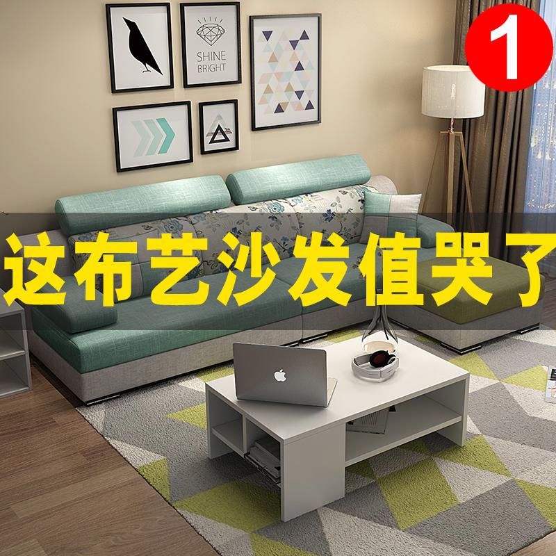 沙发脚蹬客厅