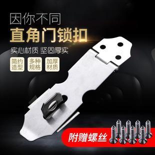 不锈钢锁扣可加挂锁抽屉柜子锁门扣房门卧室门搭扣室内门挂扣 包邮