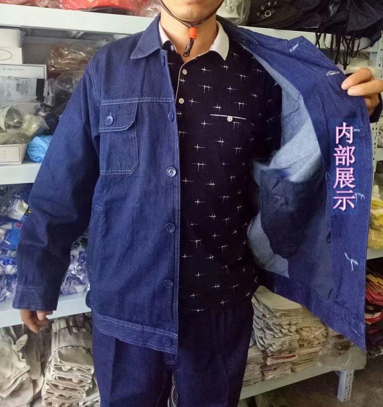 牛仔工作服纯棉焊工加厚耐磨四季维修工套装工厂耐脏耐温长袖纽扣