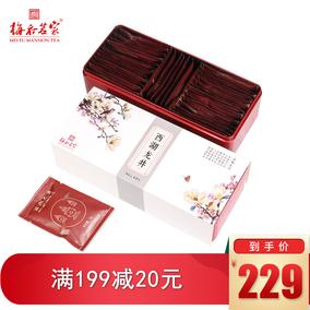 梅府茗家2018新茶梅家坞明前特级绿茶小袋装西湖龙井茶叶春茶200g