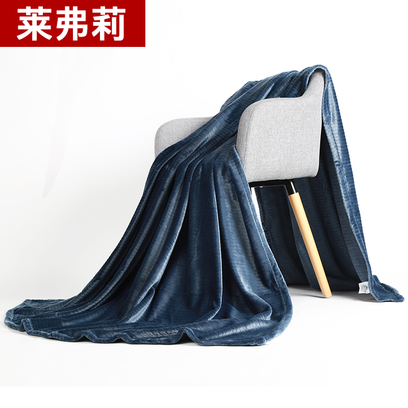 Lively品质法兰绒加厚毛毯 欧美毯子莱弗莉办公室冬季保暖小盖毯
