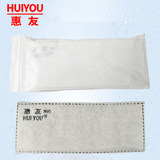 Huiyou dust mask filter cotton filter paper anti-dust industry polishing welding rectangular raw treasure flower protection universal
