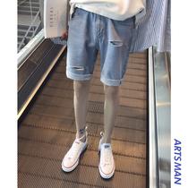 @港仔文艺男 男士破洞牛仔裤韩版潮流五分裤宽松休闲短裤夏季裤子