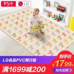 韩国原装进口 帕克伦LG名品PVC宝宝爬行垫双面加厚环保婴儿爬爬垫