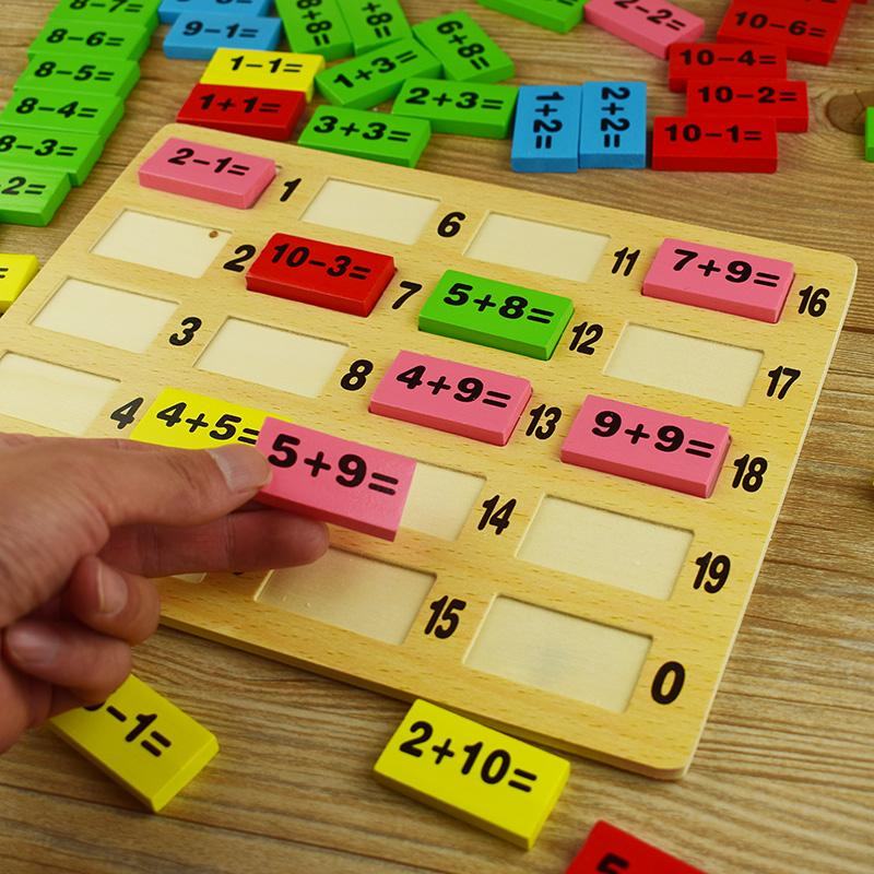儿童加减法益智数字玩具 早教启蒙幼儿园宝宝学习数学教具 数数棒