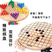 守局贫童跳棋黑白五子棋二合一幼儿宝宝益智早教亲子互动玩具