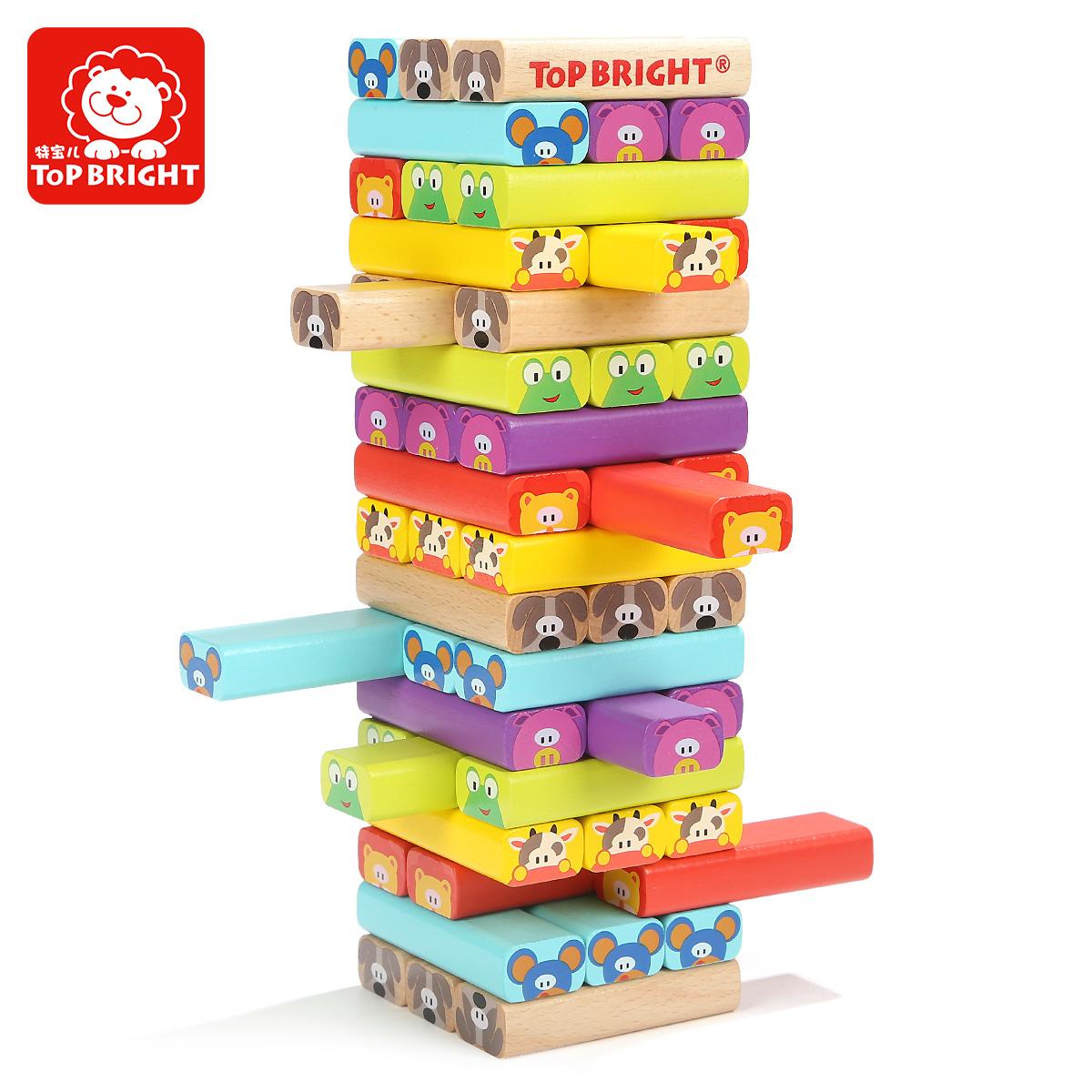 特宝儿3-6儿童叠叠乐益智积木玩具亲子互动抽抽乐层层动物叠叠高