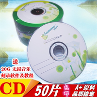 Free post ~ Woodpecker / CD-R Banana CD-R blank disc Burn CD-R VCD 700MB 50 pieces
