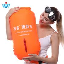 浪姿跟屁虫储物浮标双气囊防水包双气囊防水袋游泳包浮漂游泳装备