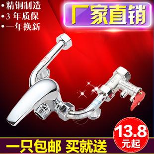 全铜电热水器混水阀明装 开关冷热混合U型出水龙头淋浴器通用配件