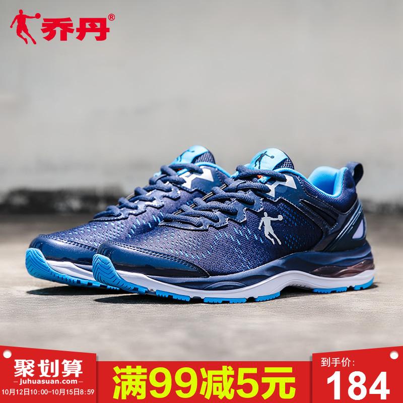 乔丹男鞋春季新款跑鞋防滑耐磨运动鞋男透气轻便跑步鞋运动休闲鞋