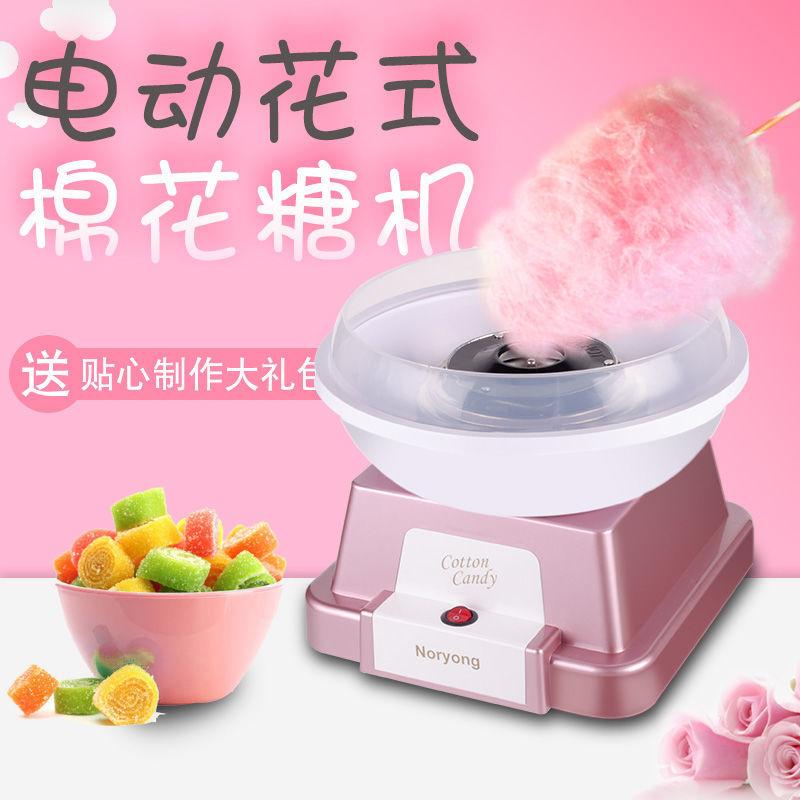 Аппараты для приготовления сахарной ваты Артикул 586589053717