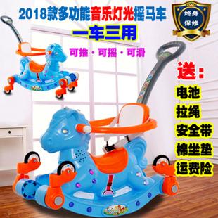 儿童摇马1-3岁宝宝摇摇马大号带音乐多功能木马两用塑料玩具推车