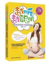 11.26预计发货一切疑问个月3宝宝出生后分娩权威解答关于怀孕怀孕百科DK正版书籍当当网预售