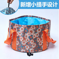 Travel folding basin Outdoor portable collapsible basin travel bubble bag foot wash bucket travel washbasin