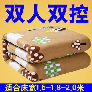 电热毯双人双控加大2米防水不漏电安全无辐射家用三人电褥子