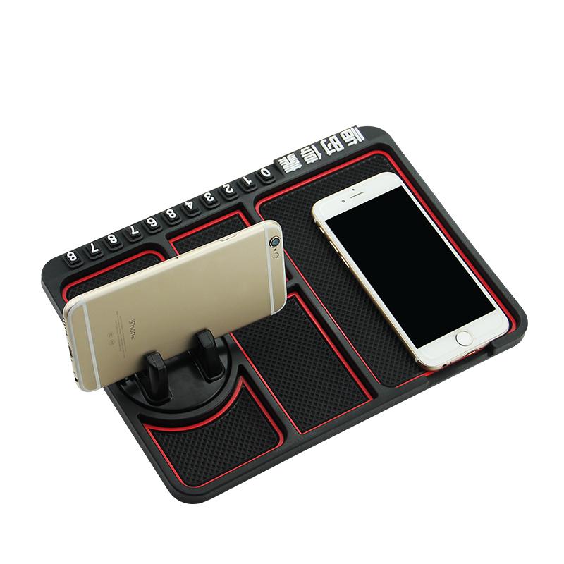 防滑垫车载手机支架多功能汽车车用车内硅胶支撑导航架座创意车上