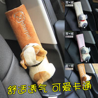 Car supplies safety belt cover insurance shoulder cover long men and women cute cartoon car accessories set interior