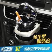 Car ashtray male creative personality covered multi-function hanging car with cover car ashtray car universal