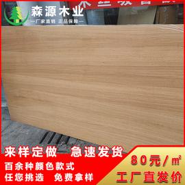 免漆木饰面板kd板装饰面板背景墙科定板材实木护墙面板木皮贴面板图片