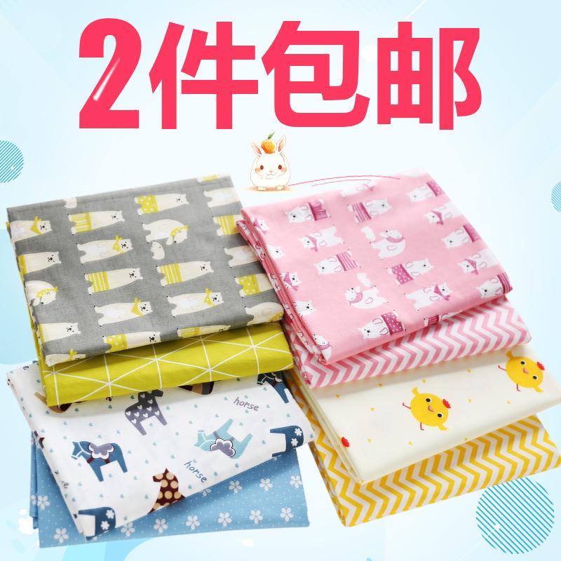 儿童床品布料纯棉