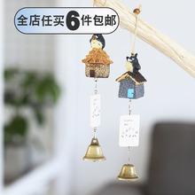 女生卧室创意风铃挂饰 男女diy生日礼物日式家居饰品可爱龙猫风铃