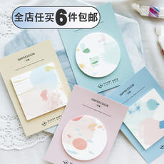 Lovers of the letter Small fresh post-it notes Cute student notes paper cartoon note paper creative tearable stickers Q