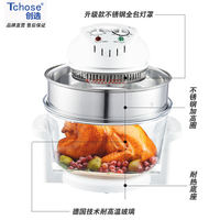 Create air fryer five generations of new intelligent light wave oven fries machine multi-function oil-free electric fryer household oven