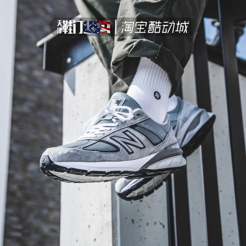 New Balance NB990 美产元祖灰3M反光 男子总统慢跑鞋 M990GL5