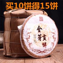 限购云南普洱茶熟茶饼正品特级普洱茶整提七子饼茶叶布朗一片包邮