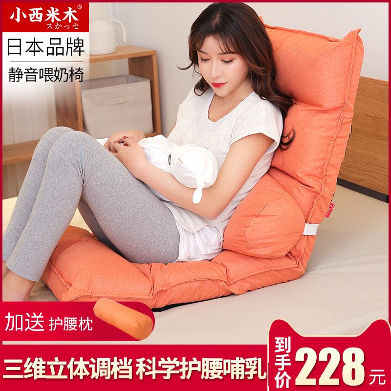 喂奶神器哺乳枕头护腰椅子新生儿坐月子防吐奶床上靠背垫婴儿横抱