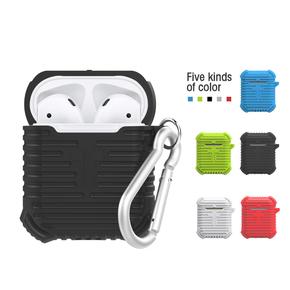 airpods保护套苹果蓝牙无线耳机硅胶套iphone防丢收纳盒子包