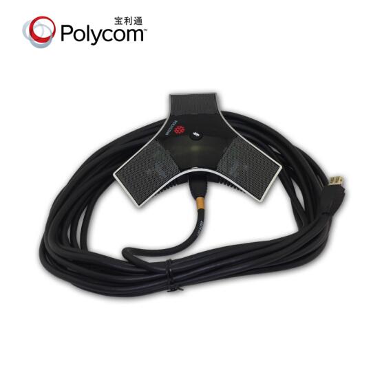 宝利通Polycom HDX系列视频会议终端专用全向拾音麦克风带7.6米线