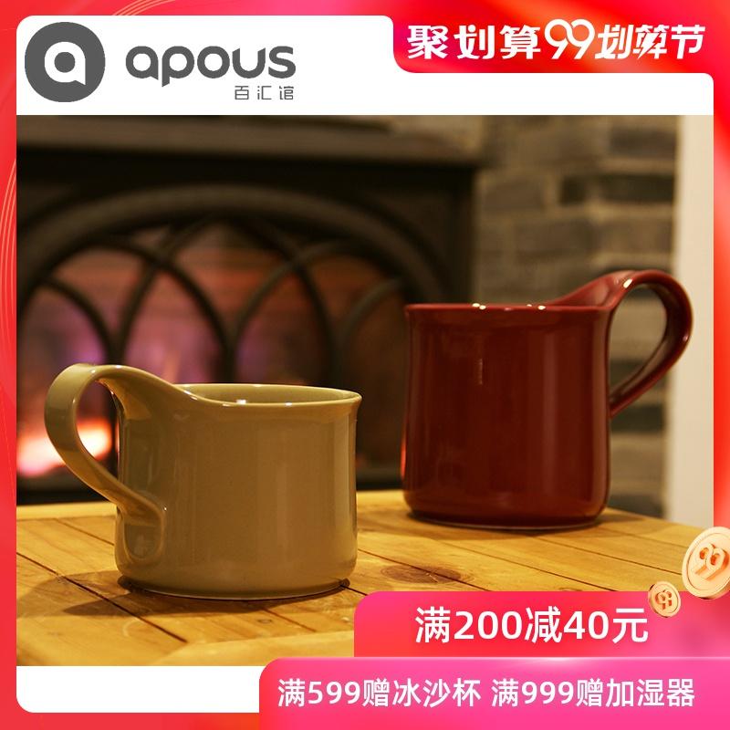 日本进口ZERO JAPAN创意陶瓷咖啡杯汤杯水杯情侣杯马克杯