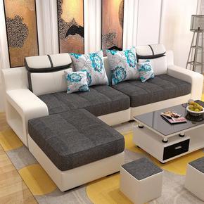 布艺沙发可拆洗简约现代整装大小户型时尚客厅U型组合转角沙发