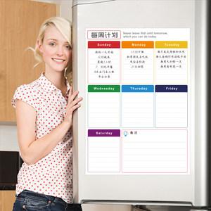 每周习惯养成表学习计划表墙贴时间记录日程表工作周考研安排表