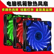 台式机电脑机箱风扇12cm主机散热风扇8cm发光LED变色彩灯12V静音